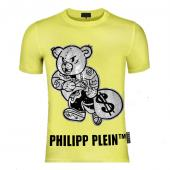philipp plein t shirt homme outlet teddy bear not share toys